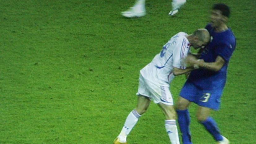 Матерацци выставил на аукцион футболку, в которой получил удар от Зидана в финале ЧМ-2006