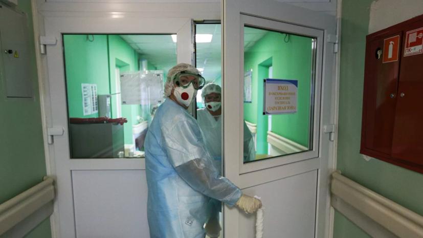 Новые случаи заражения коронавирусом выявили в 16 регионах России
