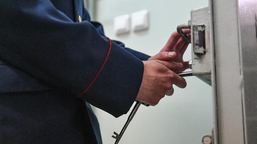 ОНК: в изоляторах Москвы чрезвычайных ситуаций из-за карантина нет