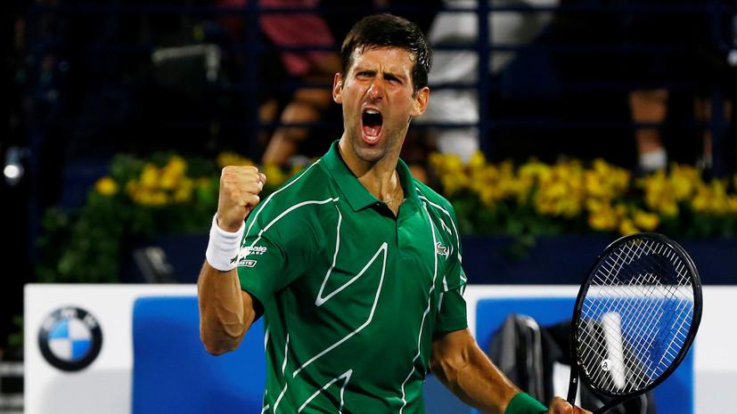 Теннисист Джокович передал Сербии €1 млн на борьбу с коронавирусом