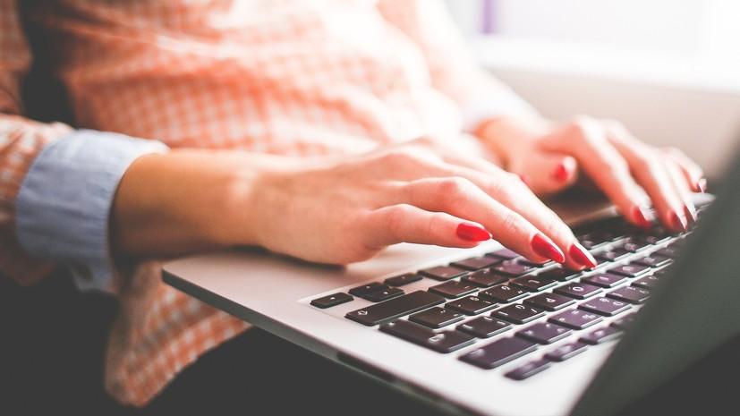 Подмосковные школьники смогут пройти онлайн-стажировки в крупных компаниях