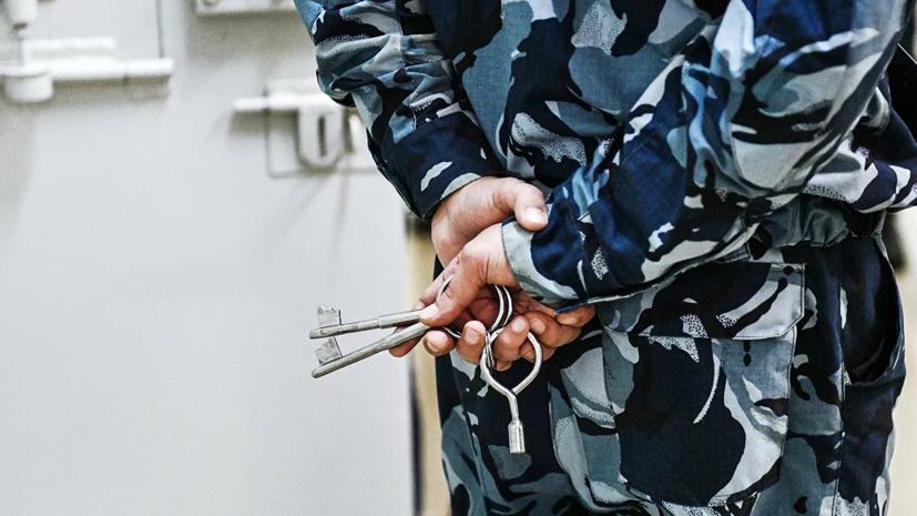 В ОНК Москвы рассказали о планах тюремных врачей на случай выявления коронавируса в СИЗО
