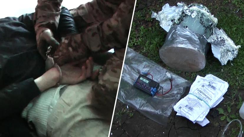 Бомба была начинена болтами и шурупами: ФСБ предотвратила теракт в Краснодаре