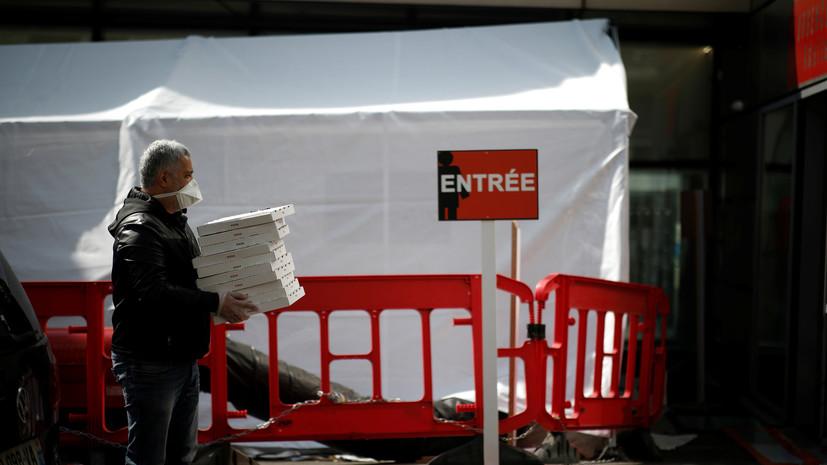 Франция продлила режим самоизоляции до 15 апреля