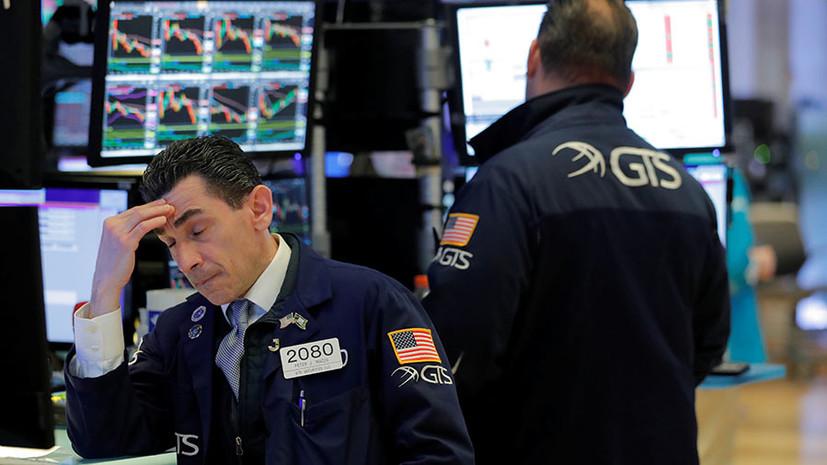 «Спад ожидается довольно глубокий»: МВФ объявил о начале рецессии в мировой экономике