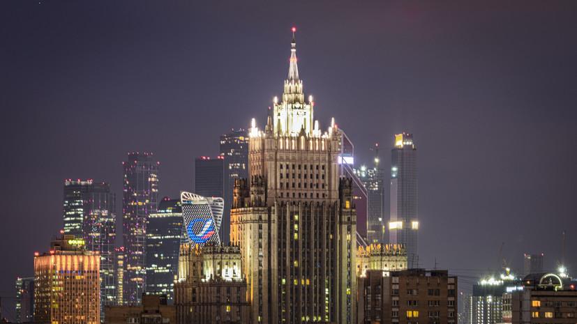 МИД России призвал к снятию санкций в условиях пандемии
