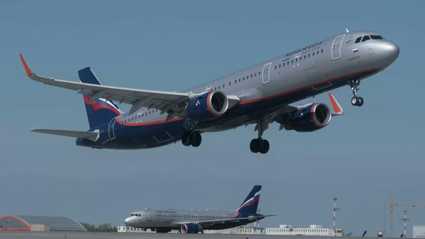 «Аэрофлот» приостанавливает рейсы в Пекин иГуанчжоу