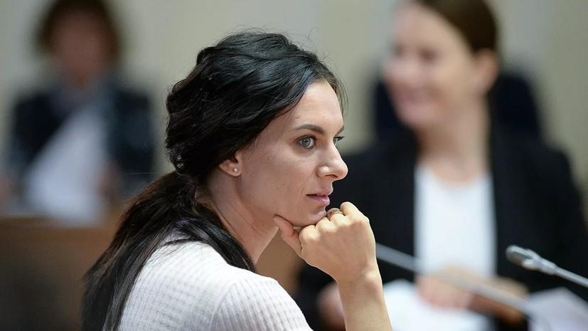 Исинбаева стала кандидатом в члены комиссии спортсменов ВФЛА