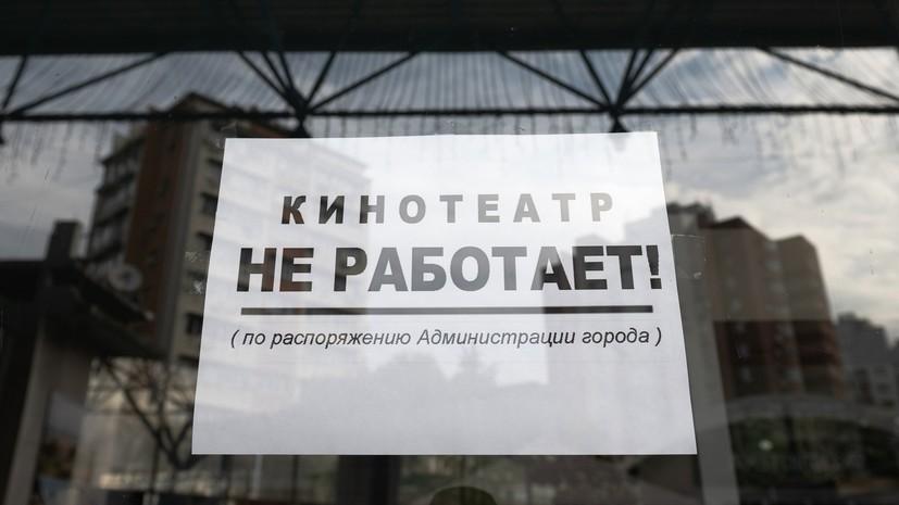 В Мордовии с 28 марта будут временно закрыты рестораны и ТЦ