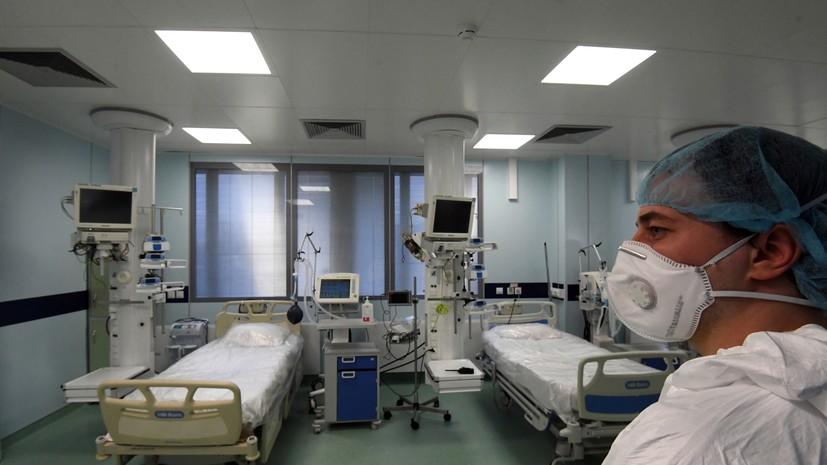 В России под наблюдением из-за коронавируса остаются 166 тысяч человек