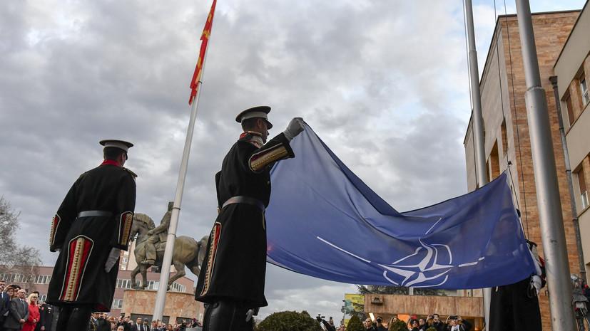 Греция поздравила Северную Македонию с вступлением в НАТО