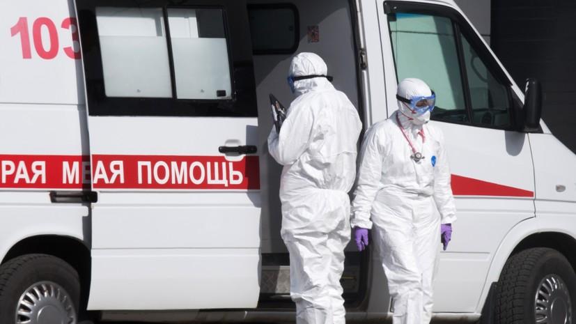 В России умер еще один пациент с коронавирусом