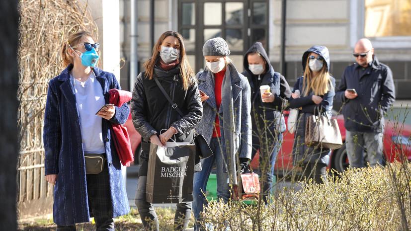 «Главное — не впадать в истерику»: о ситуации на рынке труда в условиях пандемии коронавируса