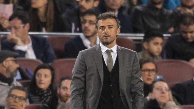 Экс-тренер «Барселоны» Луис Энрике назвал игрока, близкого по таланту к Месси