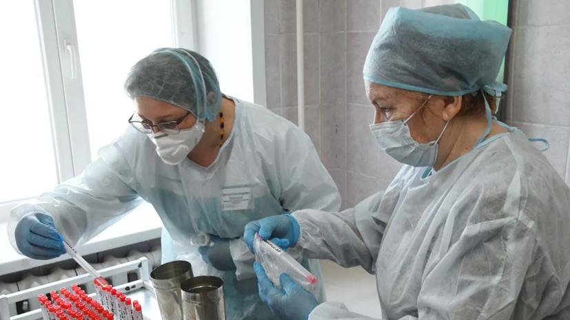 В России за сутки зафиксировали 228 новых случаев коронавируса