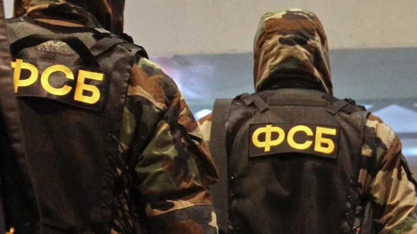 ФСБ пресекла деятельность подпольных оружейников