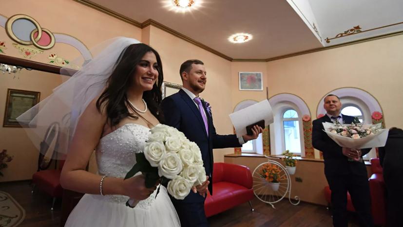 ЗАГСы Москвы ограничивают число гостей при регистрации брака до пяти
