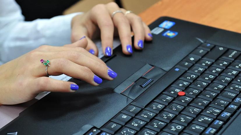 Бесплатный доступ к ряду сервисов Рунета откроют с 1 апреля
