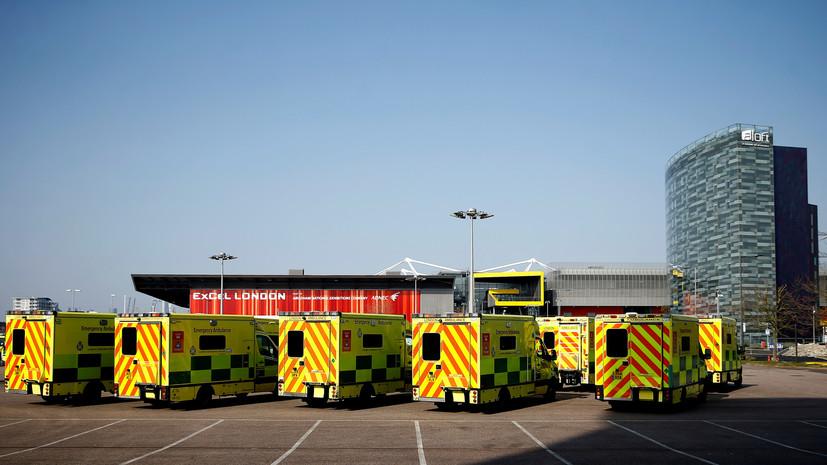 За сутки в Великобритании от коронавируса умерли 260 человек