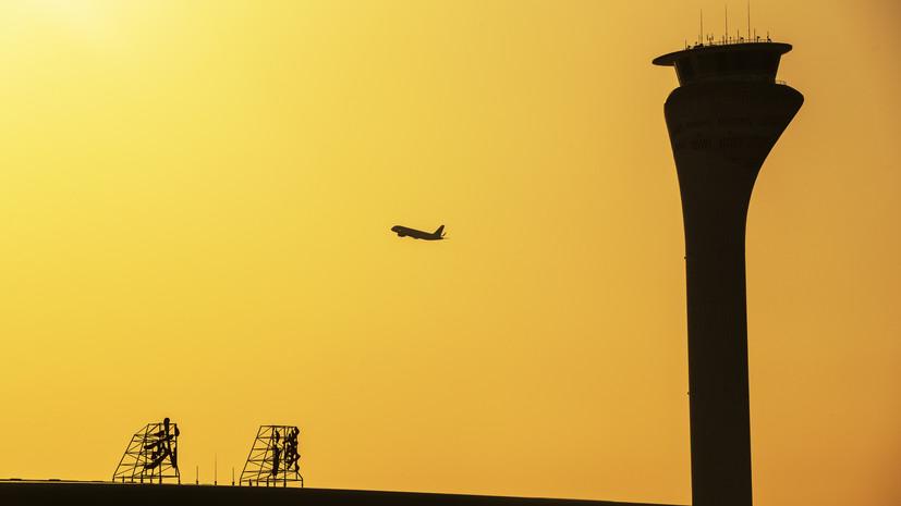 В Ухани возобновили продажу авиабилетов