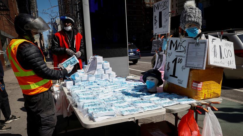 ООН передаст Нью-Йорку 250 тысяч медицинских масок