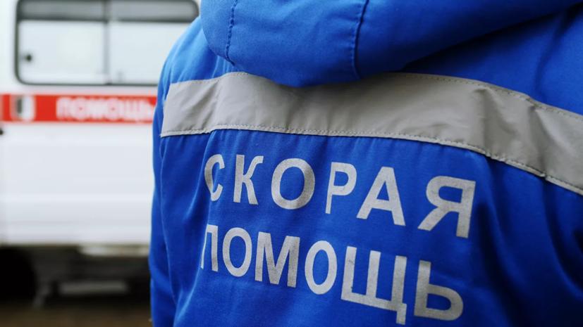В Москве ранили игравшего в футбол ребёнка
