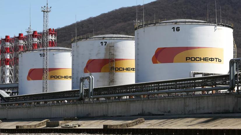 «Роснефть» объявила о прекращении деятельности в Венесуэле