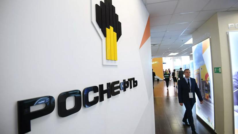 В кабмине России подтвердили покупку активов «Роснефти» в Венесуэле