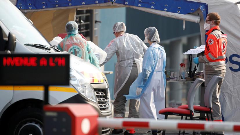 Число жертв коронавируса во Франции достигло 2314