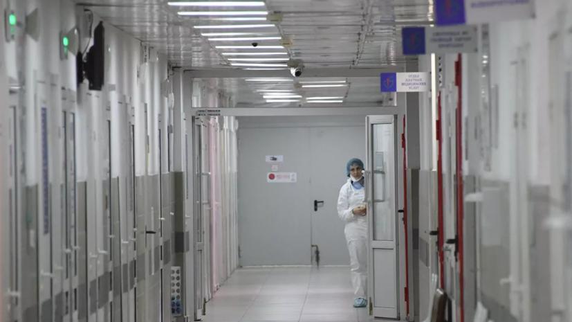 Более 182 тысяч человек в России наблюдают медики из-за коронавируса
