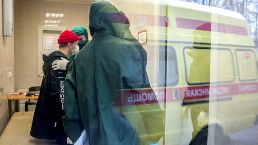 Новые случаи заражения коронавирусом выявили в 26 регионах России