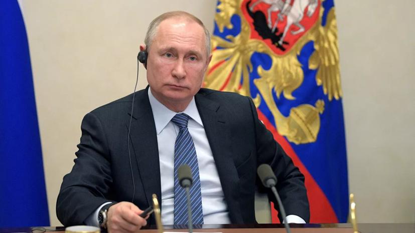 Путин утвердил перечень поручений по итогам обращения к россиянам