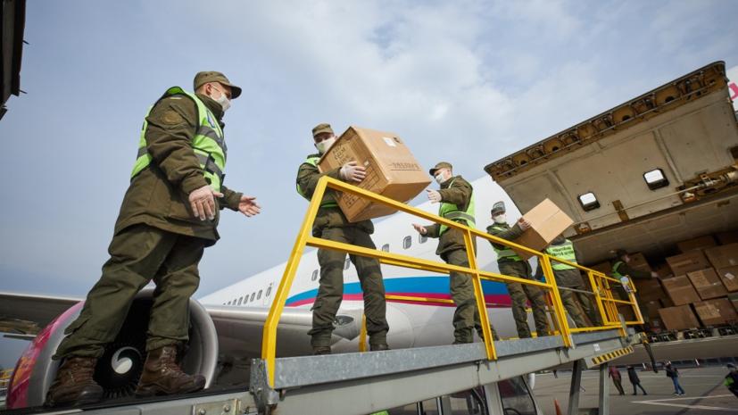 Из Китая на Украину прибыл второй самолёт с медсредствами