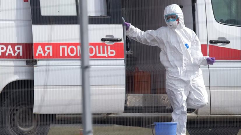 В России за сутки скончались четыре пациента с коронавирусом
