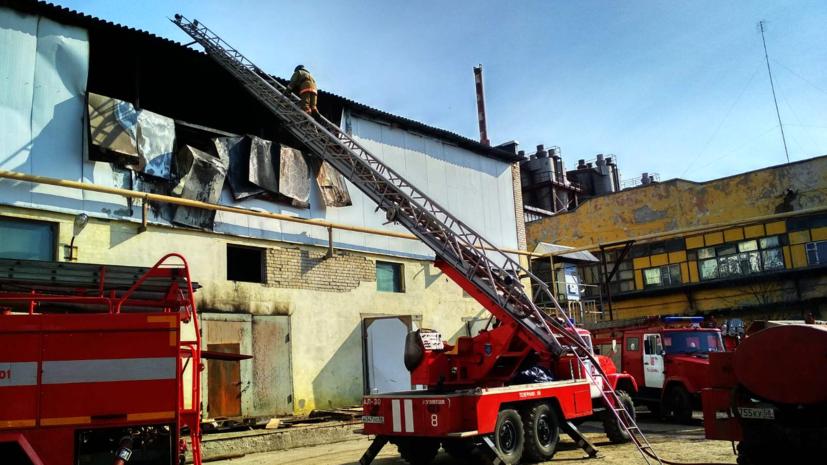 В Пензенской области ликвидировали пожар на заводе