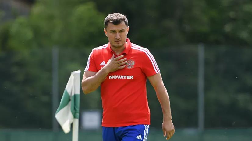 Врач сборной России по футболу посоветовал, как поддержать иммунитет во время пандемии