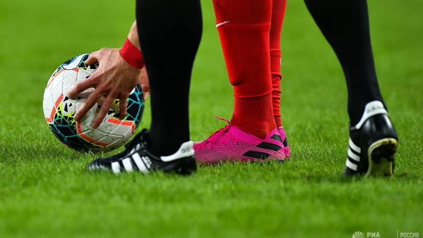 Профсоюз ожидает рекомендаций ФИФА и FIFPro по урезанию зарплат