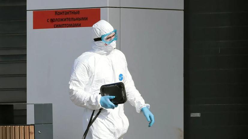 Пациент с коронавирусом скончался в Псковской области