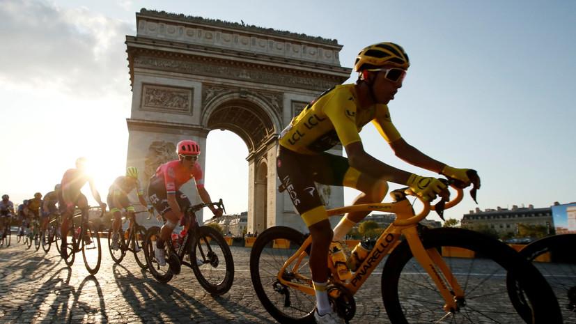 СМИ: Решение о проведении «Тур де Франс» будет принято до 15 мая