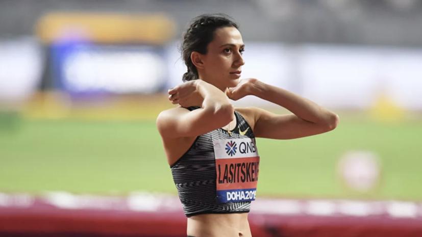 Ласицкене начала подготовку к легкоатлетическому сезону в режиме самои