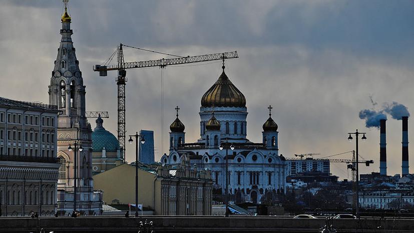 В Москве с 30 марта вводят режим самоизоляции для всех жителей