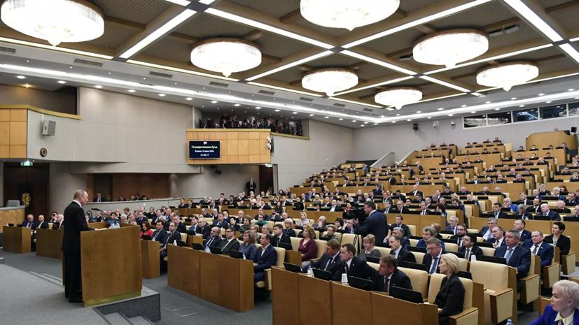В Госдуме поддержали введение в Москве всеобщего режима самоизоляции