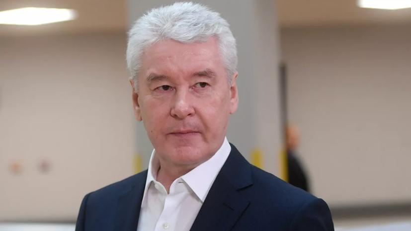 Собянин выступил против идеи о выплатах всем россиянам из бюджета