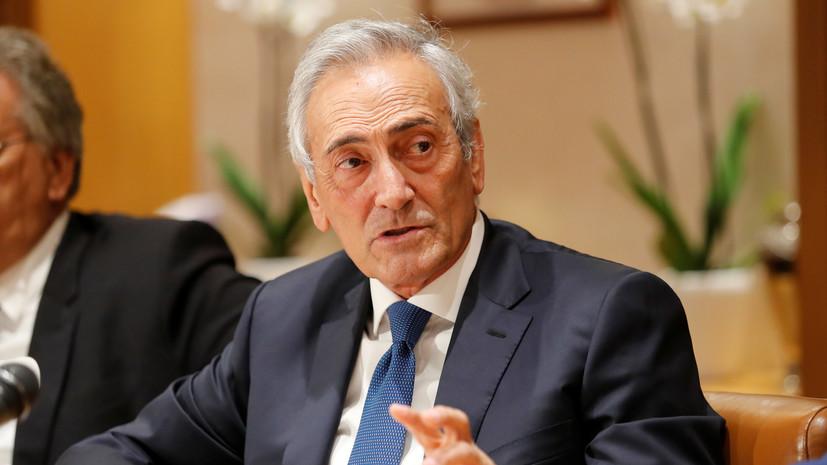 Глава FIGC: «Ювентус» подал всем пример, отказавшись от зарплаты