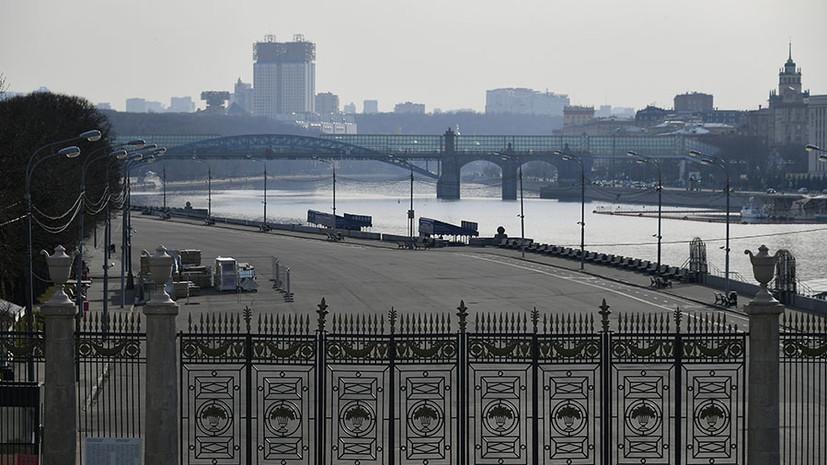 Независимо от возраста: в Москве вводят режим самоизоляции для всех жителей