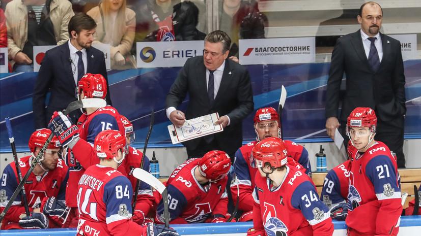 Главный тренер ХК «Локомотив» заразился коронавирусом