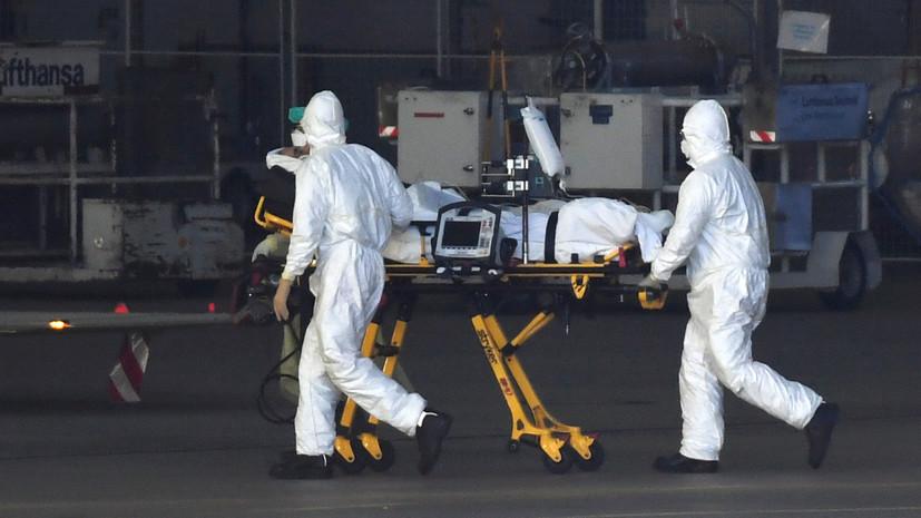 Число заражённых коронавирусом в мире превысило 638 тысяч