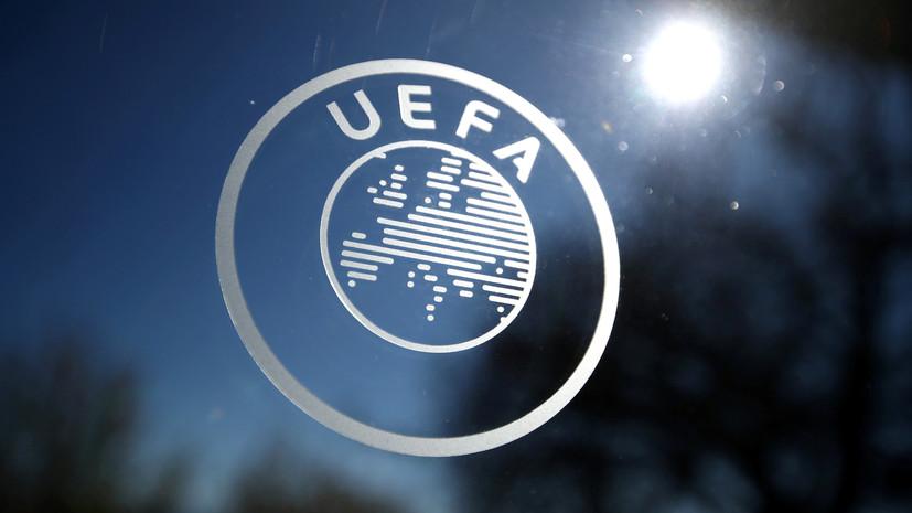 СМИ: УЕФА планирует завершить еврокубковый сезон в августе