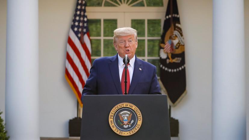 Трамп сообщил о пронозе пика смертности в США от коронавируса