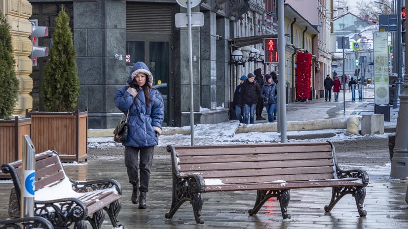 МЧС Москвы объявило экстренное предупреждение из-за резкого похолодания